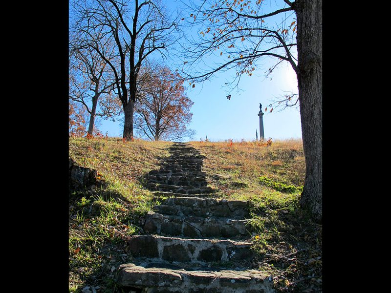 Battles for Chattanooga: [2014] Aging staircase leading up northwest slope of Orchard Knob